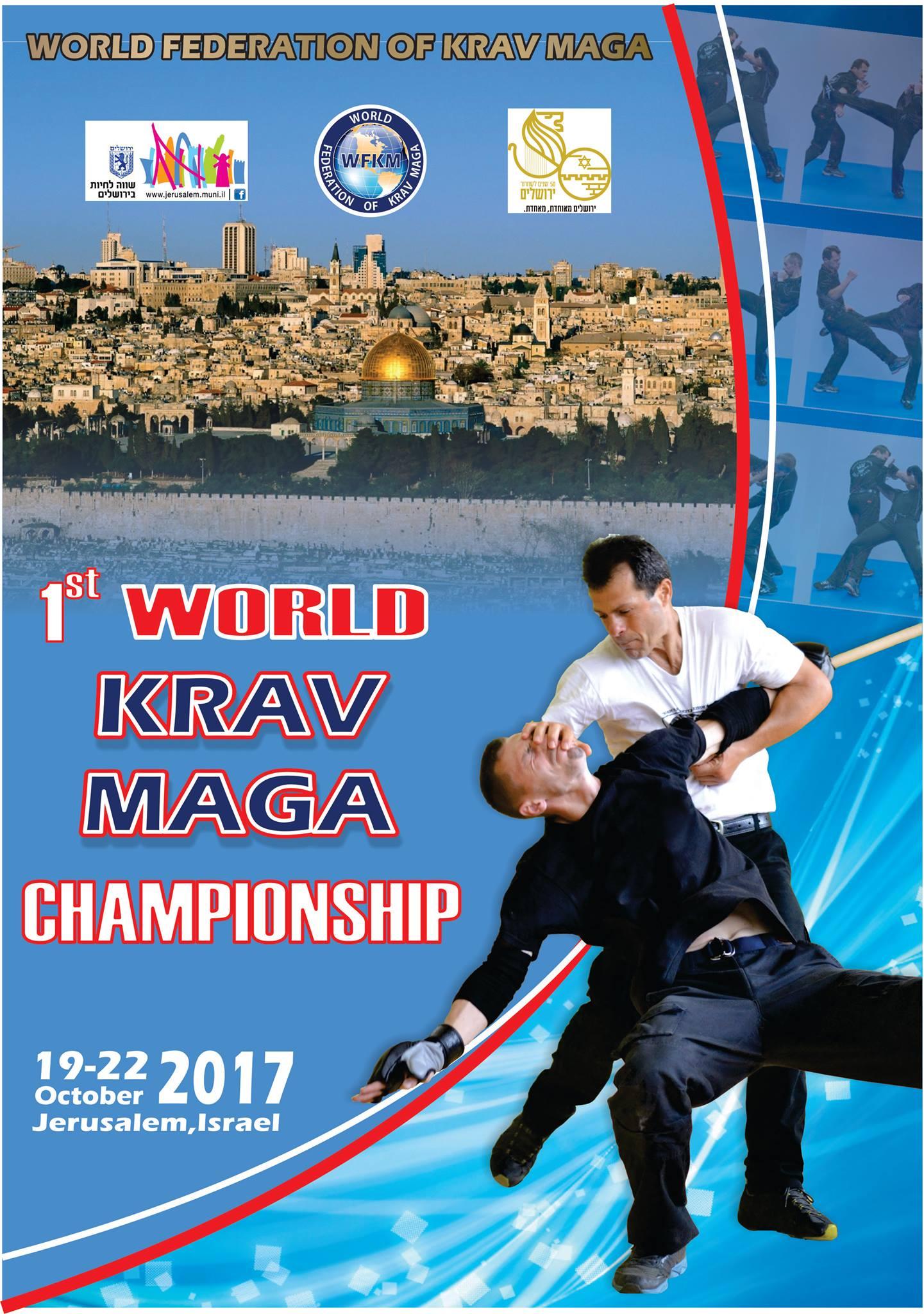 Первый чемпионат мира WFKM