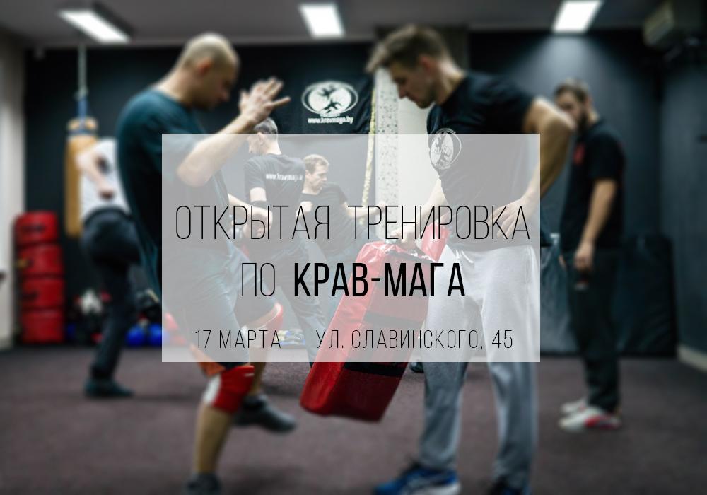 Приглашаем на открытие нового зала — Славинского, 45